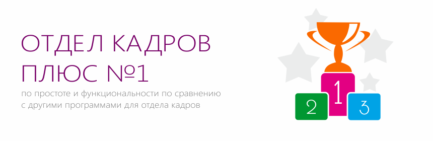 Iobit Uninstaller для Андроид